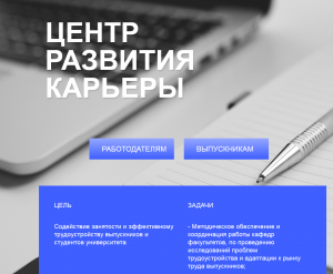 popular-courses-img-3